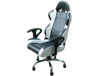 Bc elec siège baquet cuir blanc et noir fauteuil de bureau: amazon