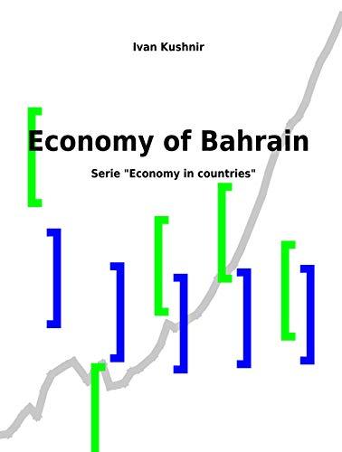 Amazon com: Economy of Bahrain (Economy in countries Book 48
