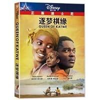 正版迪士尼DVD励志电影逐梦棋缘DVD国际象棋冠军历程视频影片影歌碟舞