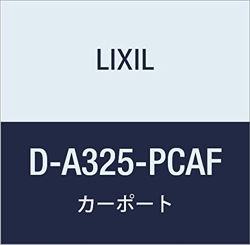 LIXIL(リクシル) TOEX テリIII角柱110 3000ロング25 55型6本柱2本D D-A325-PCAF   B073RWW3T3