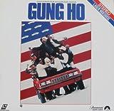 Gung Ho LASERDISC (NOT A DVD!!!) (Full Screen Format) Format: Laserdisc