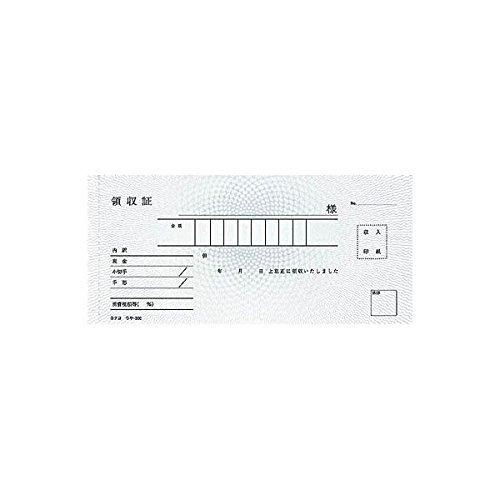 [해외]코크 BC 복사 영수증 스포트 타입 지폐 사이즈 가로 형식 가로 서 50 쌍 우 케-300N5 세트 / Kokuyo BC Copy receipt spot type bill horizontal type horizontal filling book 50 pairs uke-300n5 sets