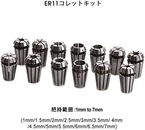 [スポンサー プロダクト]14個入り ステンレス鋼 精密 ER11 スプリングコレットセット(1-7mm)ER11コレットチャック 誤差0.1mm CNC スピンドル ER11コレット 旋盤ツールホルダーフライス旋盤工具 CNCミーリング工具