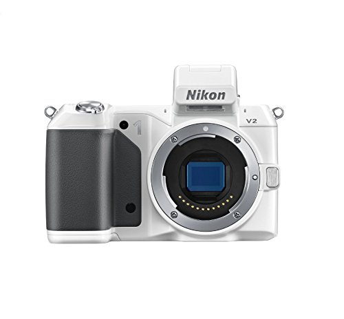 Nikon 14 2 Digital Camera White