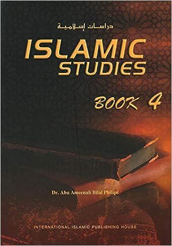 bilal dr philips books abu ameenah