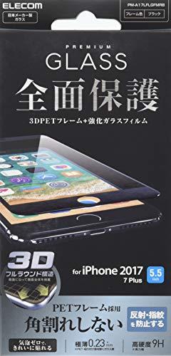 エレコム iPhone8 Plus フィルム フルカバー ガラス 反射防止 【PETフレーム採用で角割れを防止】 iPhone7 Plus対応 ブラック PM-A17LFLGFMRB