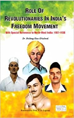 role of revolutionaries in freedom struggle