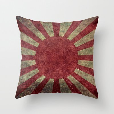 The Imperial Japanese Army Ensign Flag New arrival comfortable - Ensign Flag Japanese