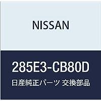 2006-2007 Nissan Murano Keyless Entry Fob BRAND NEW OEM Part # 285E3-CB80D 285E3-CB80D
