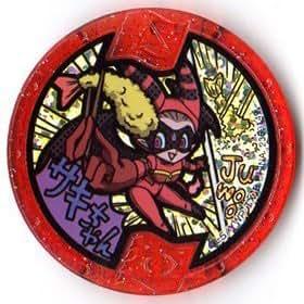 Amazon Com Yo Kai Watch Medal Usa Case02 Sakichan Only