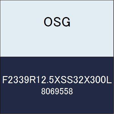 OSG カッター F2339R12.5XSS32X300L 商品番号 8069558