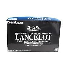 Code Geass: Lelouch of the Rebellion - Lancelot (Zero Image Colour ver.)
