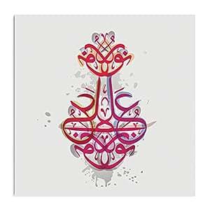 Canvasjet Noor Ala Noor - Art 1 - Medium [70 Cm X 70 Cm]