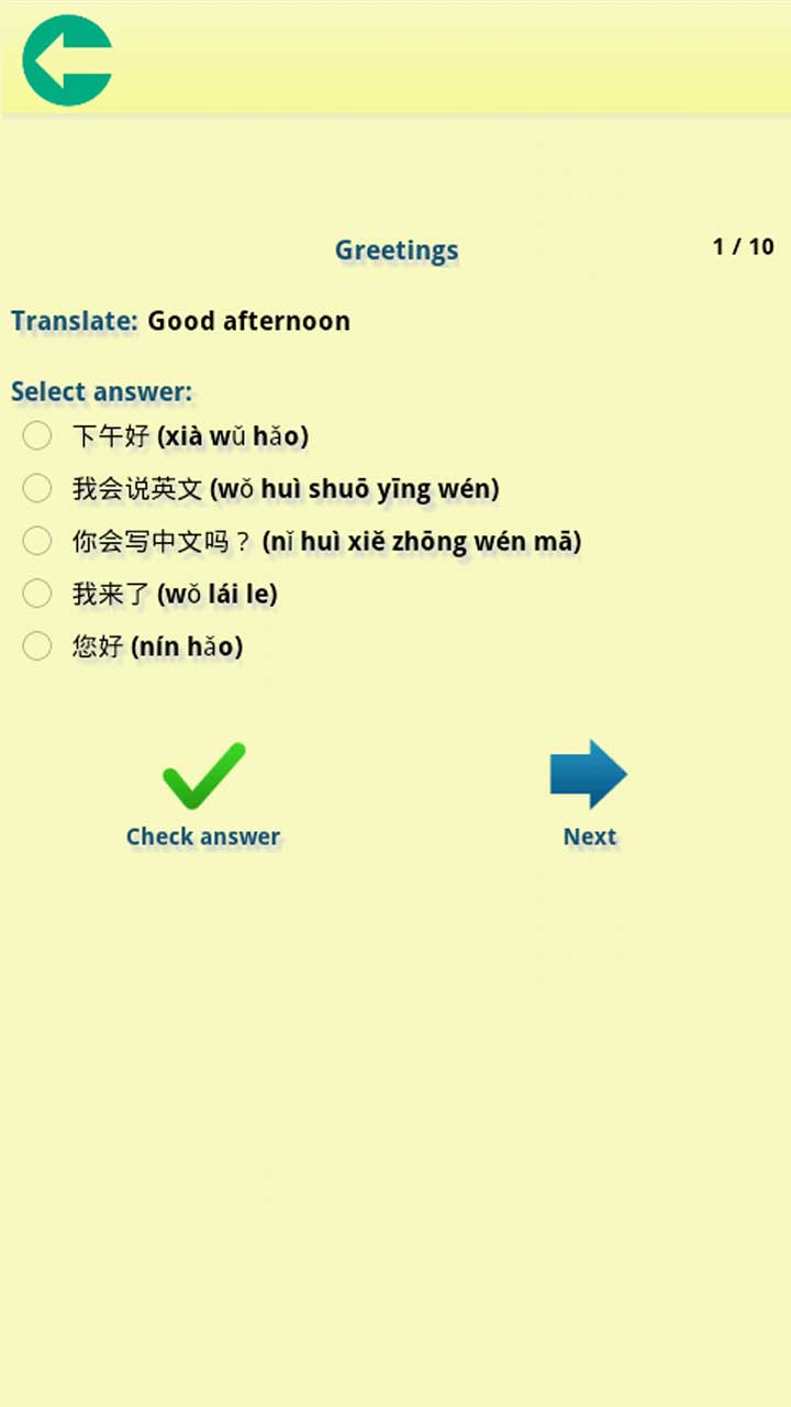 Amazon Language Lu Learn Chinese Japanese Korean French