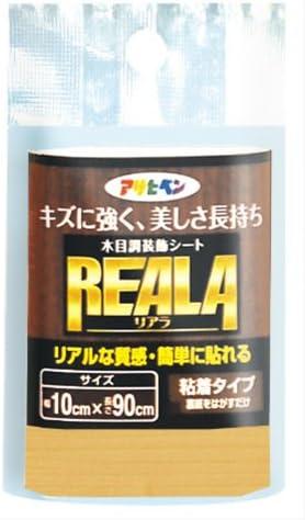 アサヒペン 木目調装飾シート REALA(リアラ) RL-2 10cm×90cm