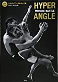 Hyper Angle - Muscle Battle - Pose Collection Book