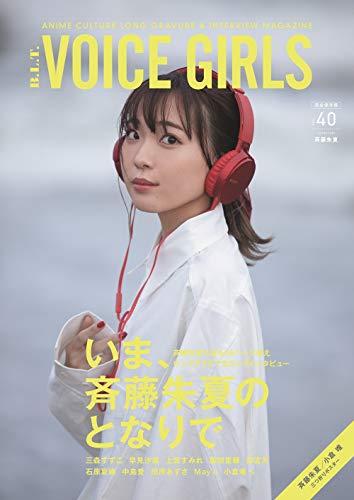 B.L.T. VOICE GIRLS Vol.40 画像 A