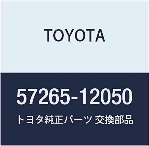 Toyota 57265-12050 Engine Mounting Bracket