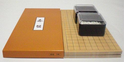 5号新桂折れ碁盤セット(碁石/硬質硝子竹印+碁笥/プラスチック 角)101-5-5梅商碁盤