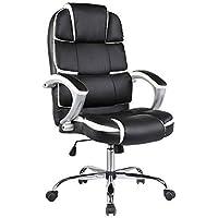 UEnjoy Fauteuil Chaise de Bureau Noire&Blanche Luxe Réglable PU/Simili Cuir Comfort