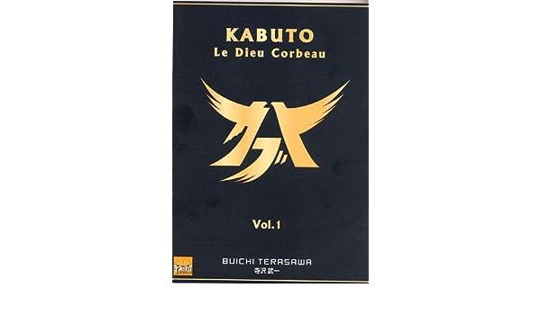 Kabuto t01 (Taifu Seinen): Amazon.es: Buichi Terasawa ...