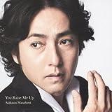 You Raise Me Up(初回限定盤B)(DVD付)