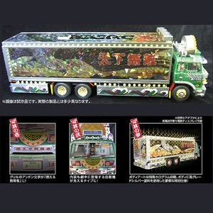 スカイネット 1/32 RC トラック野郎 No.10 度胸一番星 Ltd.Ver.
