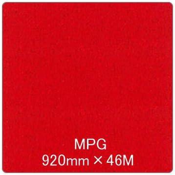 反射シート MPG 920mm×46M レッド