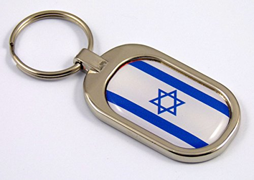 Ring Keychain Chrome Key Metal (Israel Flag Key Chain metal chrome plated keychain key fob keyfob Israeli)