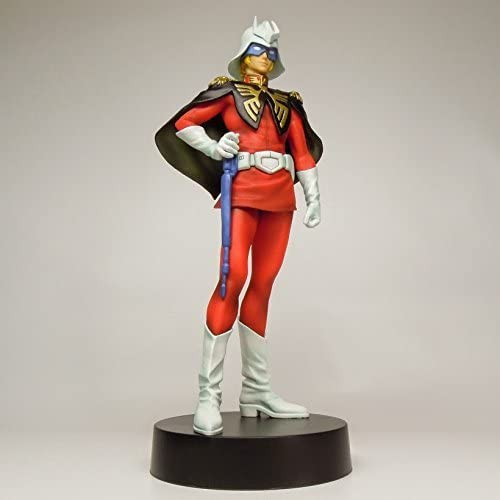 The most lottery Mobile Suit Gundam 35th ANNIVERSARY B Award Char figure