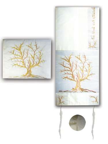 Yair Emanuel Gold, Copper, and Silver Shades Tree of Life Design Embroidered Raw Silk Tallit Set