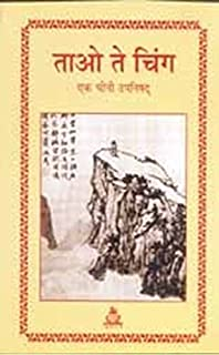 Buy Sufi Sant Rumi Sufiyana Kalam Book Online at Low Prices