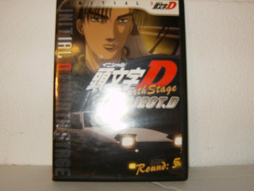 Initial D Fourth Stage Round 5