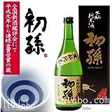 ■助けて!震災で東北のお酒がピンチ!★初孫 生もと 純米酒 16度未満/720ml