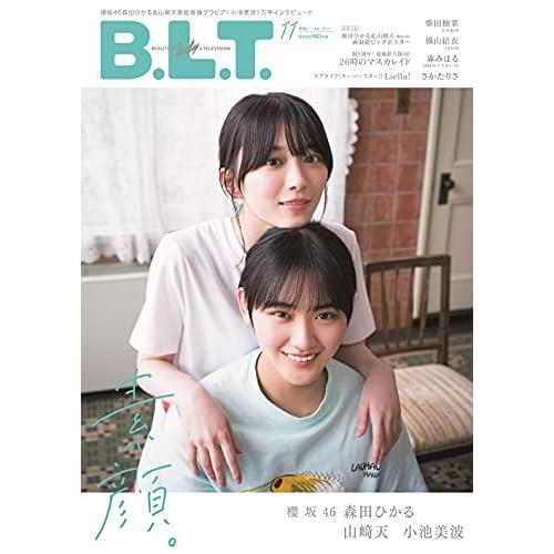 B.L.T. 2021年 11月号 表紙画像