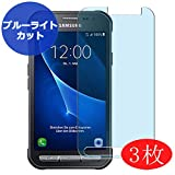 samsung galaxy xcover 3 g389f 【3 Pack】 Synvy Anti Blue Light Screen Protector for Samsung Galaxy Xcover 3 G389F Screen Film Protective Protectors [Not Tempered Glass] New Version
