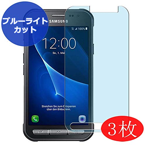 【3 Pack】 Synvy Anti Blue Light Screen Protector for Samsung Galaxy Xcover 3 G389F Screen Film Protective Protectors [Not Tempered Glass] New Version