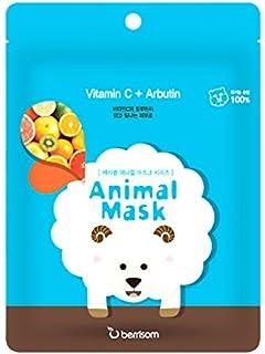 Berrisom, Mascarilla facial pack de Animales- 1 unidad: Amazon.es: Belleza