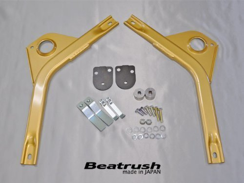 Beatrush(ビートラッシュ) サイドフレームサポートバー スズキ スイフトスポーツ[ZC31S、ZC71S] 【S88041PB-FS】 B00BTQBI46