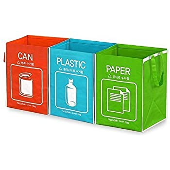 Amazon Com Recycle Bag Separate Recycle Bin Waterproof