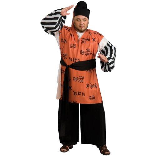 Ethnic Chinese Costume (Samurai Warrior Plus Size Adult Costume - Plus Size)