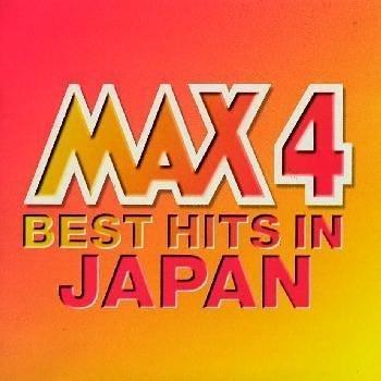 Amazon | MAX JAPAN(4) | オムニ...