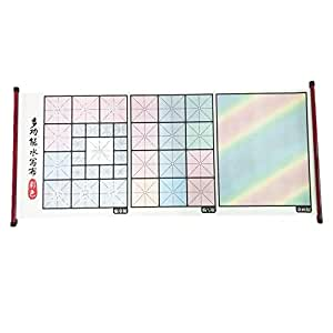DelieKee Chinese Calligraphy Set Reusable Water Writing Magic Cloth with Drawing Brush, Bamboo Wrap and Water Dish,Copybook Rewritable for Calligraphy Beginners Practice Painting (Colorful)