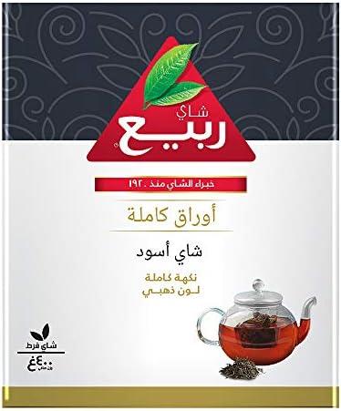 ربيع شاي فرط اوراق كاملة 400 غ Amazon Ae