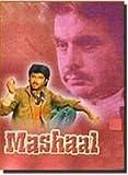 Mashaal - 1984 (Hindi Film / Bollywood Movie / Indian Cinema / DVD) by Nilu Phule