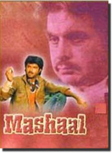 Mashaal - 1984 (Hindi Film / Bollywood Movie / Indian Cinema / DVD) by Nilu Phule
