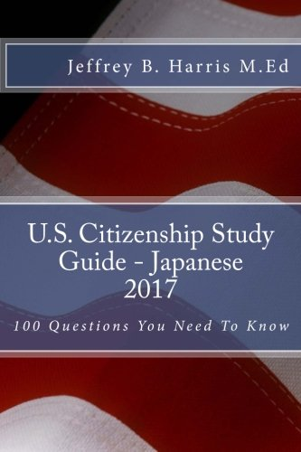 U.S. Citizenship Study Guide – Japanese: 100 Questions You Need To Know (Japanese Edition)