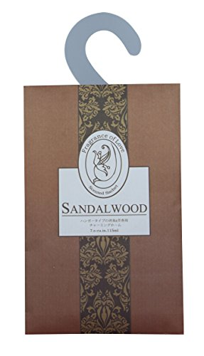 Feel Fragrance Scented Sachet with Hanger for Closet, Pack of 3(Sandalwood) by Feel Fragrance