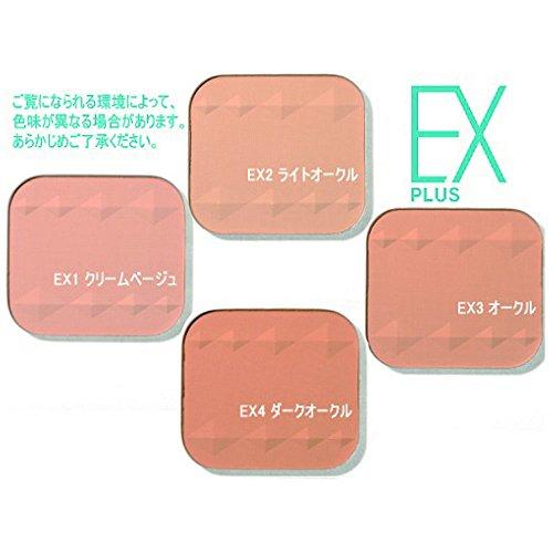 Cezanne UV Foundation EX PLUS + (EX2)