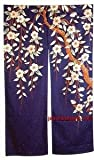 JapanBargain S-2720 Noren Doorway Curtain Apricot Flower For Sale